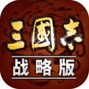 三国志战略版灵犀互娱官网下载