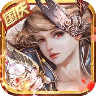 西域风云九游版安卓下载