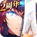 梦幻模拟战重制版安卓下载