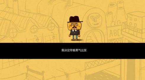 南瓜先生大冒险1游戏下载