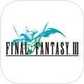 最终幻想3像素复刻版