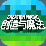 创造与魔法无限点券版下载