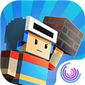 砖块迷宫建造者破解版下载16.0
