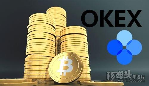 OKEx欧易数字货币APP