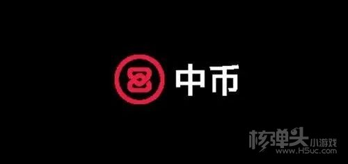 中币数字货币app