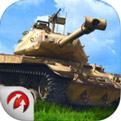坦克世界闪击战全解锁版下载