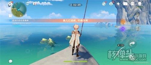原神雷鸣仙钓鱼点在哪 雷鸣仙钓鱼点位置大全