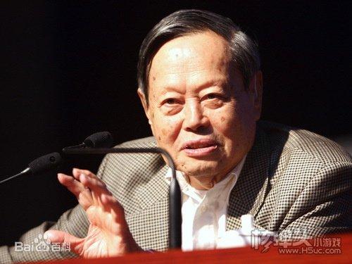 物理学家杨振宁详细介绍 科学巨擘杨振宁