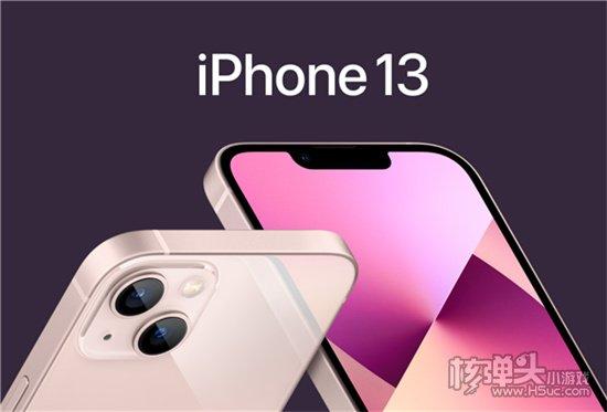 iPhone13发售 第一批货已送达消费者开始朋友圈晒收货图