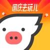 飞猪旅行国庆最新版本下载