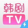 韩剧TV极速版在线追剧