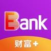 光大银行手机银行app下载安卓