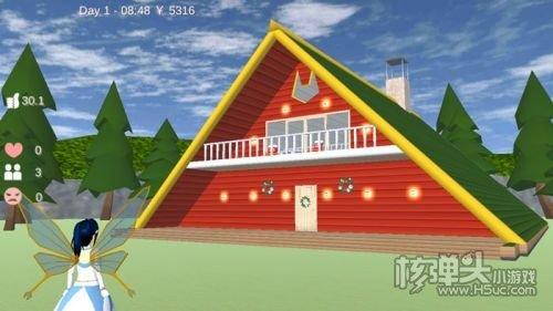 2022樱花校园模拟器最新版