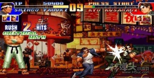 拳皇97街机版免费下载_拳皇97街机版最新下载_核弹头单机游戏