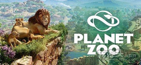 动物园之星官方最新版