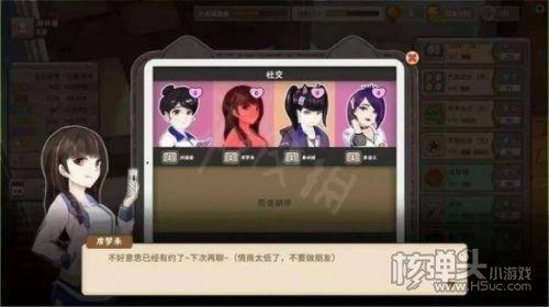 中国式家长正式版