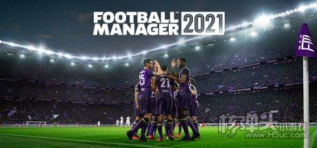 足球经理2021汉化破解版