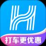 哈啰出行app最新版本下载