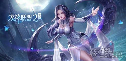 女神联盟2无限升星手游