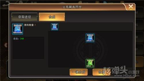 女神联盟2无限升星强化