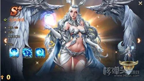女神联盟2平民版系统