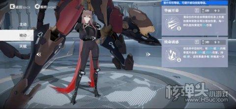 终末阵线伊诺贝塔哔哩哔哩官方游戏下载