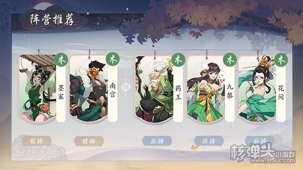 西山居武林闲侠2021官方下载