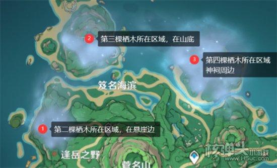 原神雾海纪行任务流程攻略 雾海纪行怎么完成