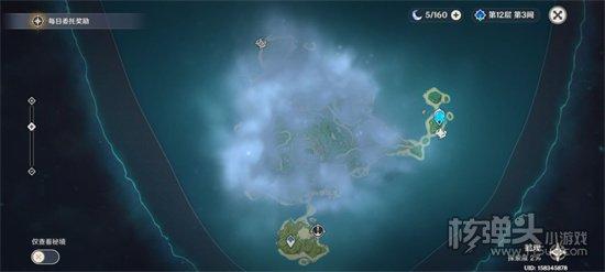 原神鹤观岛迷雾怎么驱散  迷雾消散方法