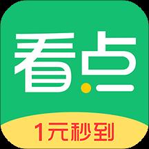 中青看点app官方免费下载