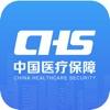 国家医保服务平台手机安全下载