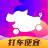 花小猪app官方下载安装