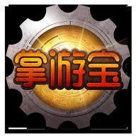 DNF掌游宝app最新下载